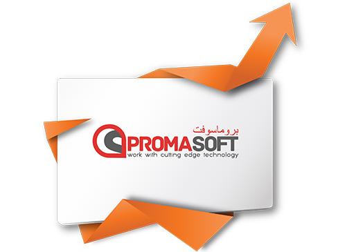 Promasoft Technologies