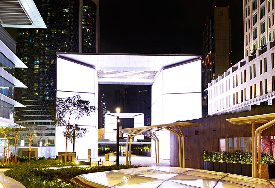 DIFC Gate Avenue, Dubai